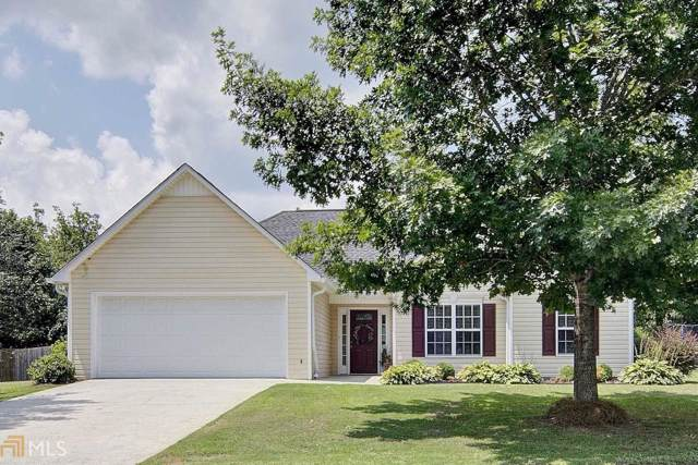 14 Butternut Ln, Rome, GA 30165 (MLS #8641865) :: Bonds Realty Group Keller Williams Realty - Atlanta Partners