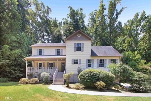 2068 Holm, Riverdale, GA 30296 (MLS #8642080) :: Bonds Realty Group Keller Williams Realty - Atlanta Partners
