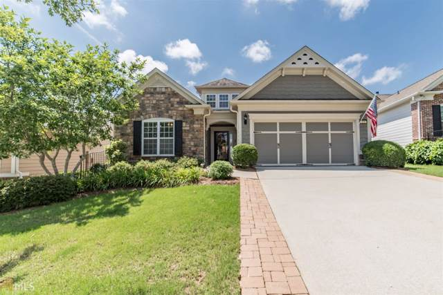 120 Dahlia Dr #11, Griffin, GA 30223 (MLS #8642323) :: Buffington Real Estate Group