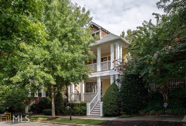 2122 Lanes Ln, Atlanta, GA 30317 (MLS #8642485) :: Bonds Realty Group Keller Williams Realty - Atlanta Partners