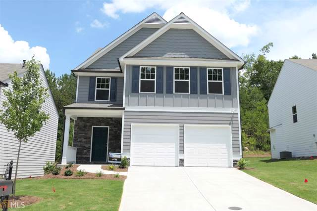 418 Laurelcrest Ln #187, Dallas, GA 30132 (MLS #8643504) :: The Stadler Group