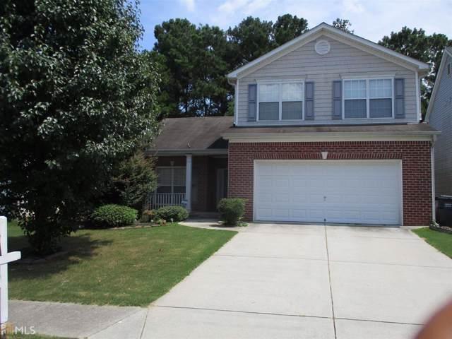 505 Clairidge Lane, Lawrenceville, GA 30046 (MLS #8643633) :: The Stadler Group