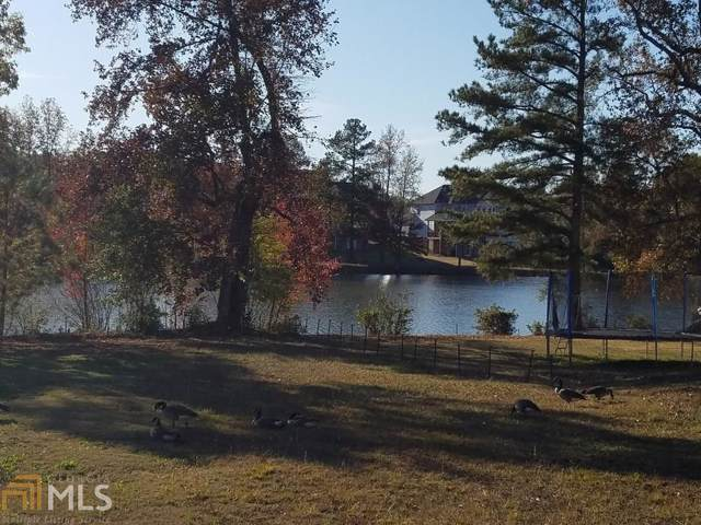7091 Roselake Cir, Douglasville, GA 30134 (MLS #8644217) :: Rettro Group