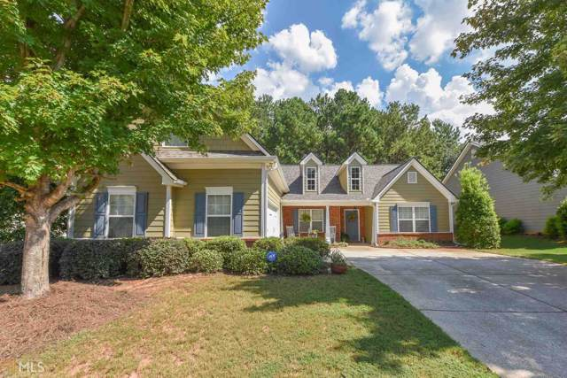 236 Meeler Cir, Bogart, GA 30622 (MLS #8644308) :: Rettro Group