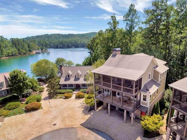 70 Seasons Vw, Clarkesville, GA 30523 (MLS #8644329) :: Bonds Realty Group Keller Williams Realty - Atlanta Partners