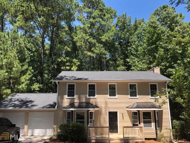 497 Independence Dr, Jonesboro, GA 30238 (MLS #8644391) :: Bonds Realty Group Keller Williams Realty - Atlanta Partners
