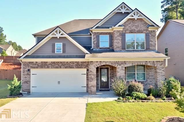 234 Providence Walk Court, Canton, GA 30114 (MLS #8644611) :: Bonds Realty Group Keller Williams Realty - Atlanta Partners