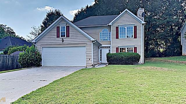 239 Kylman Ct, Lilburn, GA 30047 (MLS #8645085) :: HergGroup Atlanta