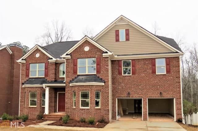 3578 Spring Place Ct, Loganville, GA 30052 (MLS #8645092) :: HergGroup Atlanta
