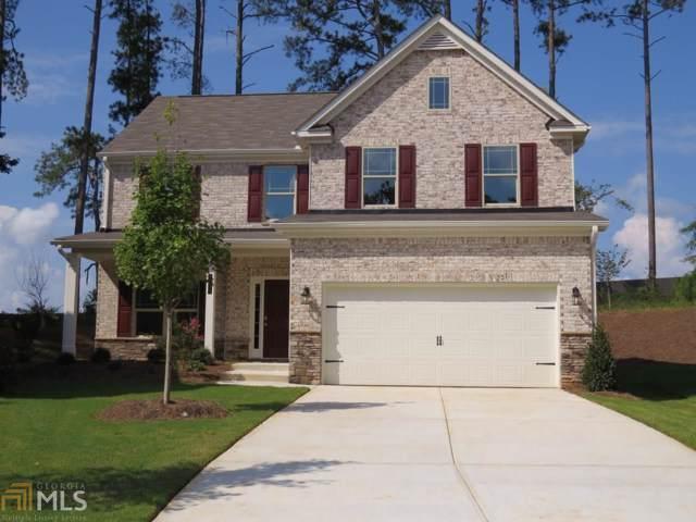 37 Barnsley Village Dr, Adairsville, GA 30103 (MLS #8645338) :: Bonds Realty Group Keller Williams Realty - Atlanta Partners