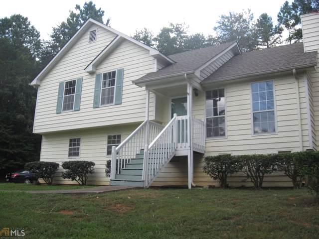 15 Ashford Point, Adairsville, GA 30103 (MLS #8645465) :: Bonds Realty Group Keller Williams Realty - Atlanta Partners