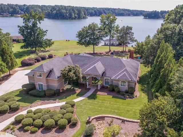 3019 Lake Park Dr, Lake Spivey, GA 30236 (MLS #8645476) :: RE/MAX Eagle Creek Realty