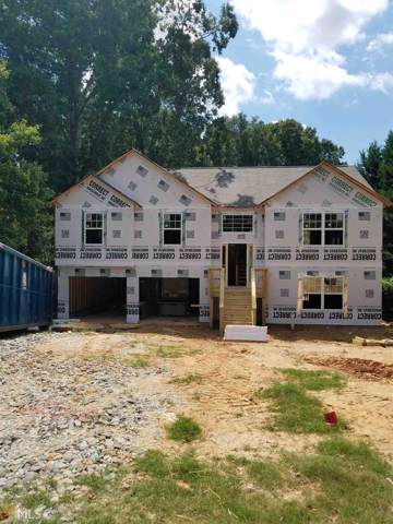 318 Chardonnay Trace, Braselton, GA 30517 (MLS #8645509) :: The Stadler Group