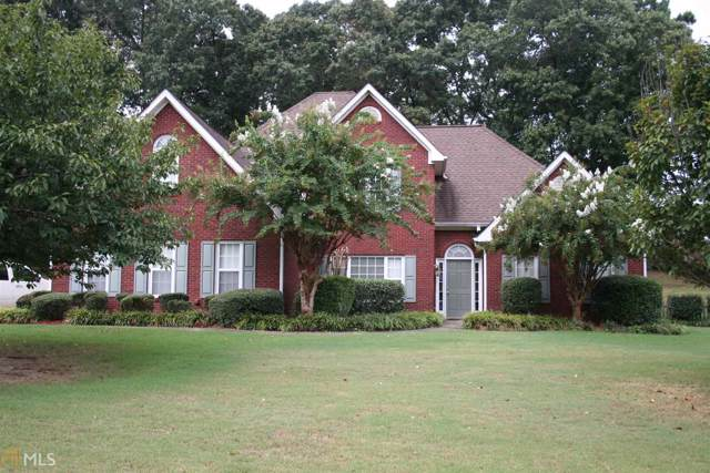 177 Ashley Drive, Mcdonough, GA 30252 (MLS #8646696) :: The Durham Team