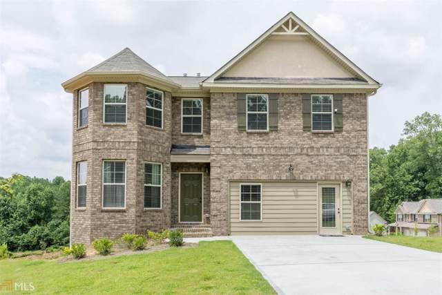 455 Dutchview Drive #13, Atlanta, GA 30349 (MLS #8646704) :: RE/MAX Eagle Creek Realty