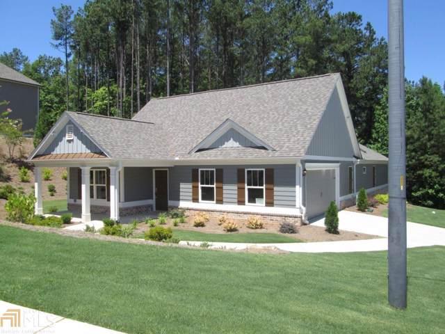 190 Bellwind Ln, Dallas, GA 30132 (MLS #8646783) :: Buffington Real Estate Group