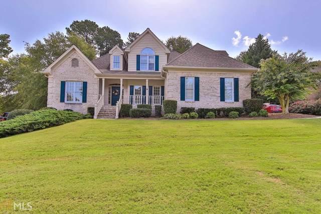 125 Tara Blvd, Loganville, GA 30052 (MLS #8646821) :: Anita Stephens Realty Group