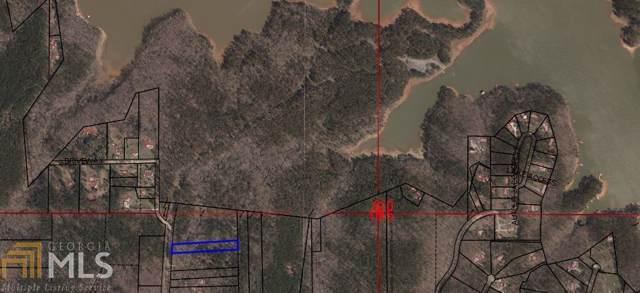0 County Road 264, Lanett, AL 36863 (MLS #8646835) :: The Heyl Group at Keller Williams