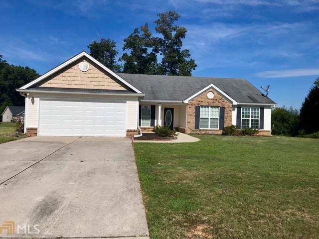 100 Justin Duke Ct, Winder, GA 30680 (MLS #8647152) :: RE/MAX Eagle Creek Realty