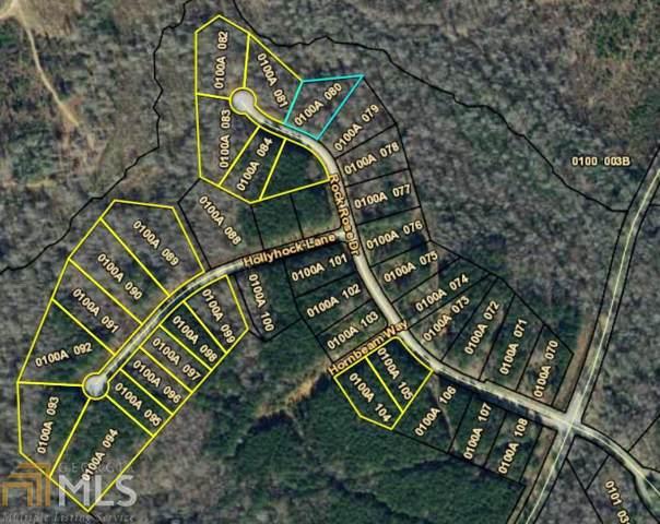 0 Rock Rose Dr, Covington, GA 30014 (MLS #8647181) :: The Heyl Group at Keller Williams