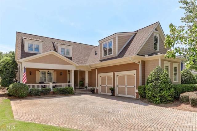 2020 Trimleston Rd, Statham, GA 30666 (MLS #8647207) :: RE/MAX Eagle Creek Realty