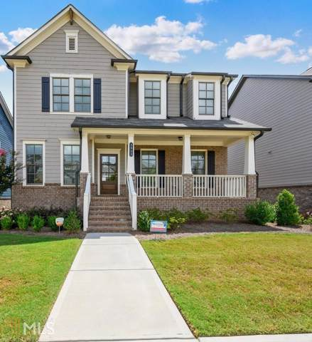 2053 White Cypress Ct, Smyrna, GA 30082 (MLS #8647357) :: Rettro Group