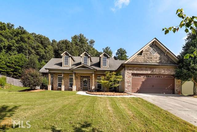 2826 Jubilee Ter, Bethlehem, GA 30620 (MLS #8647389) :: Buffington Real Estate Group