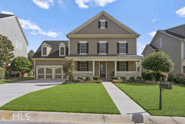 1280 Celebration Way Se, Mableton, GA 30126 (MLS #8647454) :: The Realty Queen Team