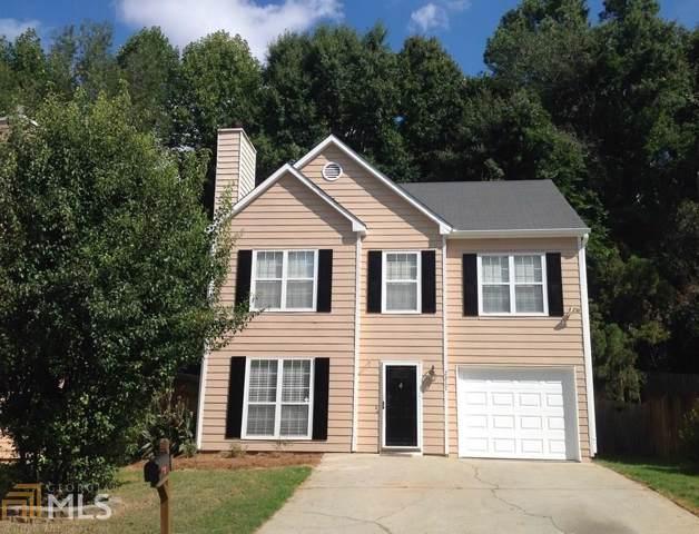2317 Kissing Tree Lane Se, Smyrna, GA 30080 (MLS #8647463) :: Bonds Realty Group Keller Williams Realty - Atlanta Partners