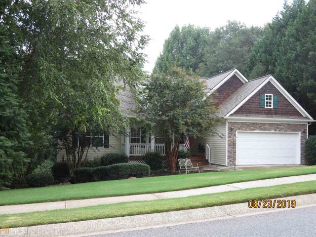 4321 Old Princeton, Gainesville, GA 30506 (MLS #8647480) :: RE/MAX Eagle Creek Realty