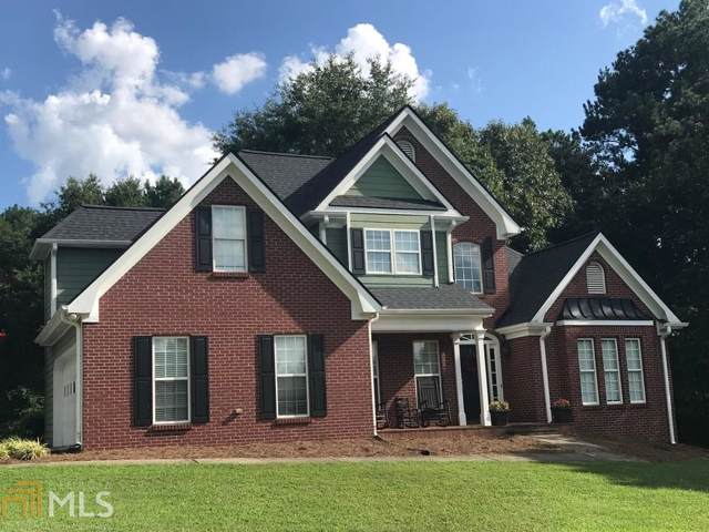 1754 Alcovy Road, Lawrenceville, GA 30045 (MLS #8647728) :: The Stadler Group