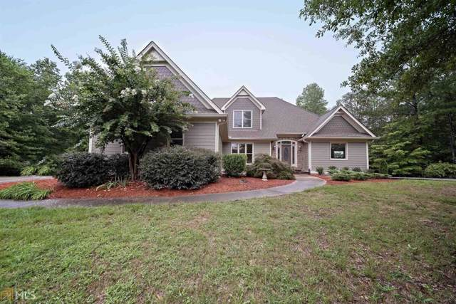 1925 Cokers Chapel, Ball Ground, GA 30107 (MLS #8649381) :: Team Cozart