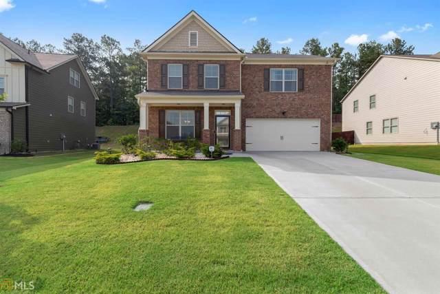 7237 Demeter Dr, Atlanta, GA 30349 (MLS #8651433) :: Bonds Realty Group Keller Williams Realty - Atlanta Partners