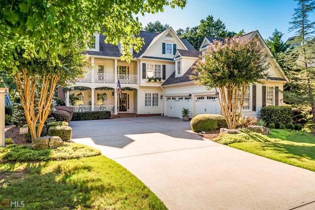 865 Autumn Close, Milton, GA 30004 (MLS #8654354) :: Bonds Realty Group Keller Williams Realty - Atlanta Partners