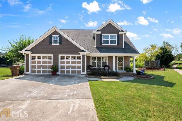 89 Lake Haven Dr, Cartersville, GA 30120 (MLS #8654743) :: RE/MAX Eagle Creek Realty