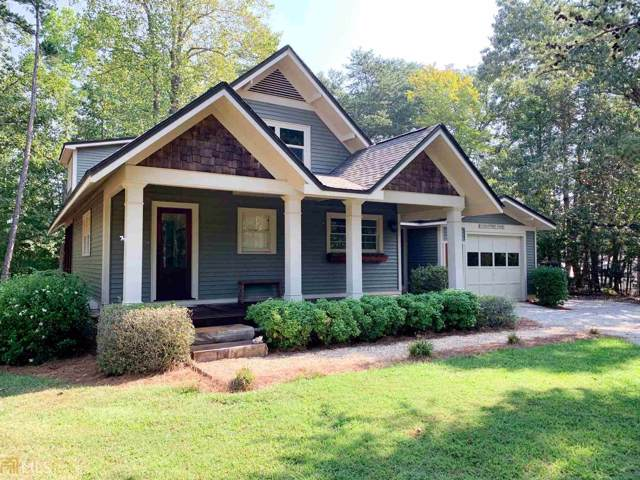 685 Freedom Heights, Hartwell, GA 30643 (MLS #8657769) :: Bonds Realty Group Keller Williams Realty - Atlanta Partners