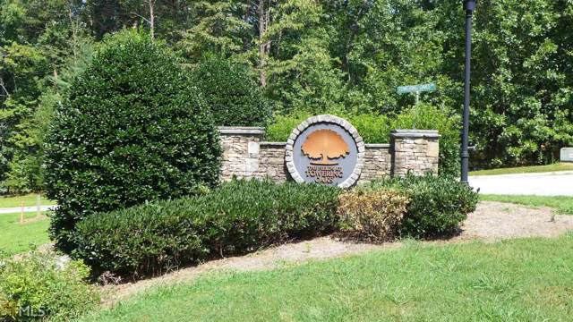 0 Towering Oaks Dr, Cleveland, GA 30528 (MLS #8658298) :: The Heyl Group at Keller Williams