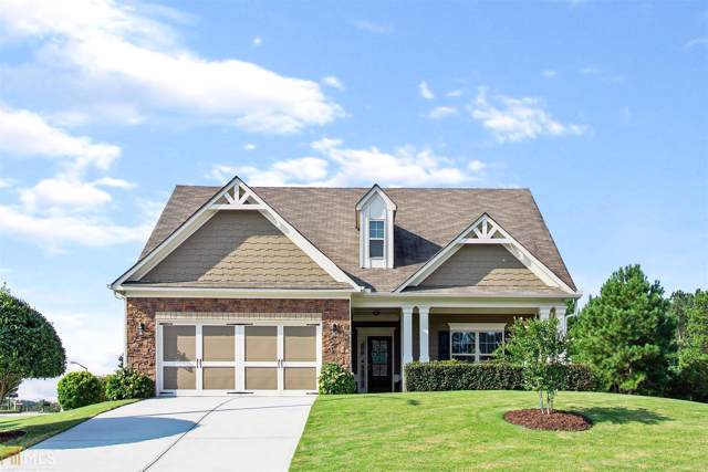 40 Fieldstone Ln, Dallas, GA 30132 (MLS #8658358) :: The Heyl Group at Keller Williams
