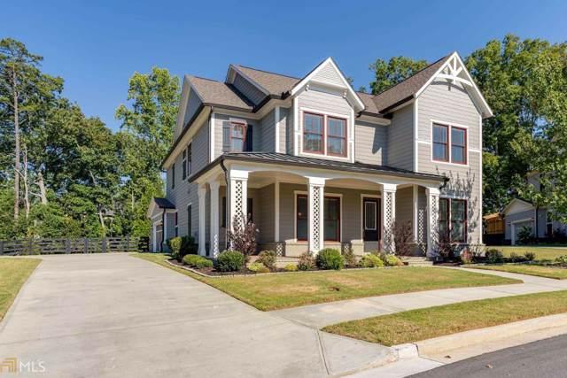 1030 Birchdale Dr, Milton, GA 30004 (MLS #8658813) :: The Heyl Group at Keller Williams