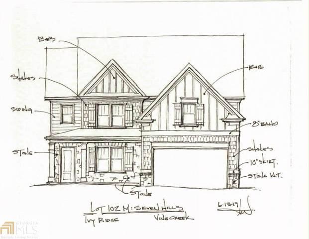 360 Cobblestone Trl, Dallas, GA 30132 (MLS #8658966) :: The Heyl Group at Keller Williams