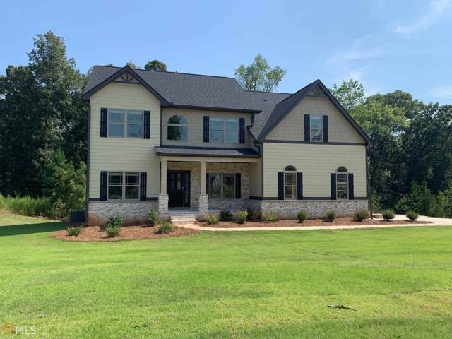 200 Charleston Dr, Senoia, GA 30276 (MLS #8658977) :: Rettro Group
