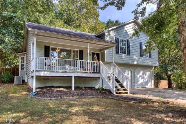 22 SW Pebble Brook Ct, Euharlee, GA 30120 (MLS #8659297) :: The Heyl Group at Keller Williams