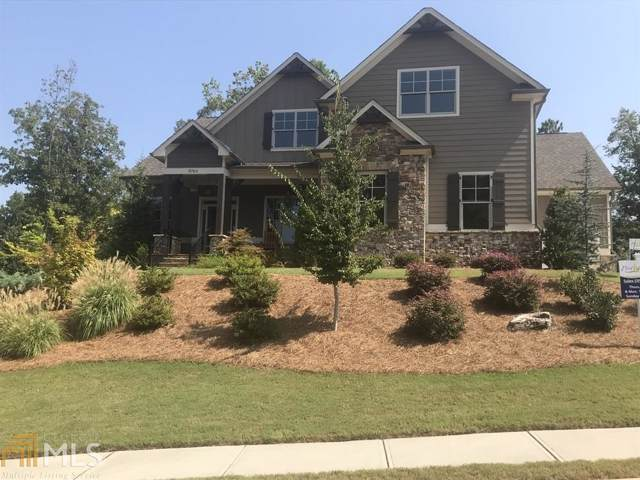 8765 Port View Drive, Gainesville, GA 30506 (MLS #8659309) :: Buffington Real Estate Group