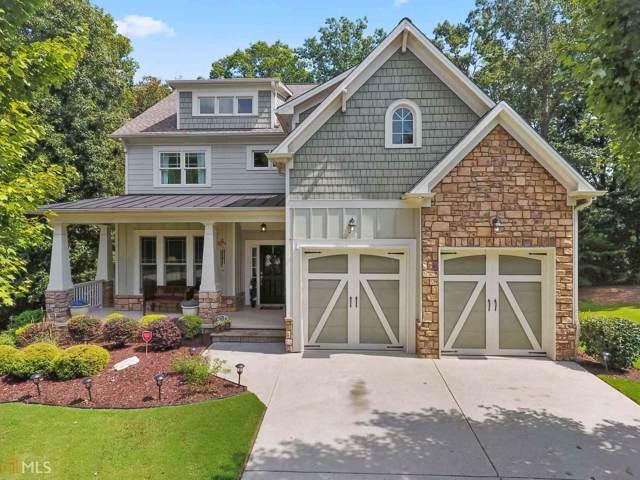 8245 Gracen Dr, Gainesville, GA 30506 (MLS #8659508) :: Buffington Real Estate Group