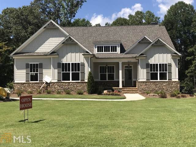 8760 Port View Drive, Gainesville, GA 30506 (MLS #8659762) :: Buffington Real Estate Group