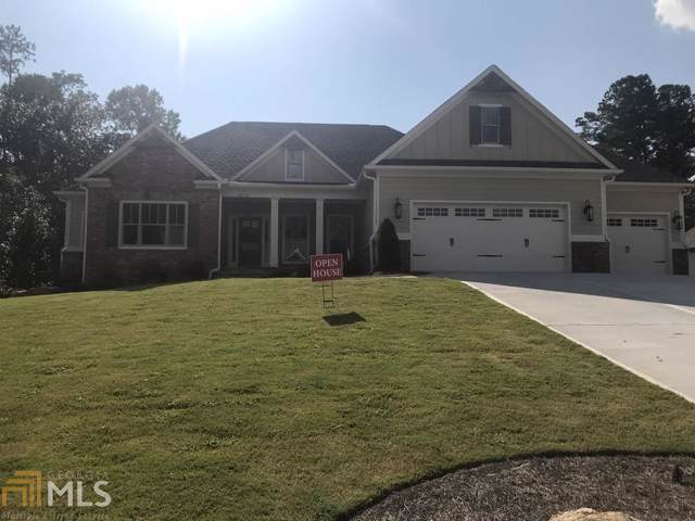 8770 Port View Drive, Gainesville, GA 30506 (MLS #8659764) :: Buffington Real Estate Group