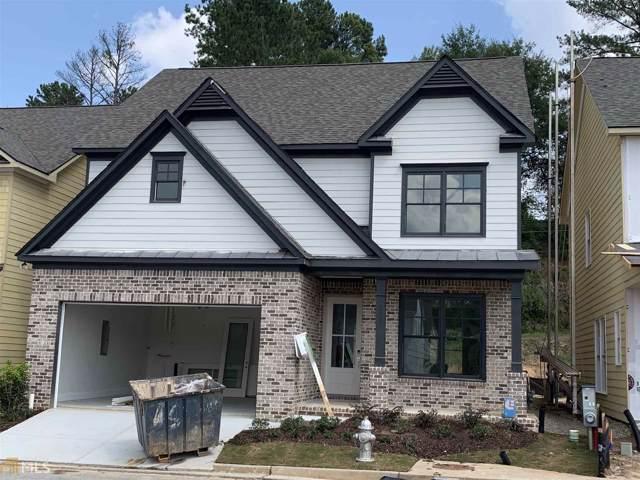 2057 Westside, Atlanta, GA 30318 (MLS #8659899) :: Bonds Realty Group Keller Williams Realty - Atlanta Partners