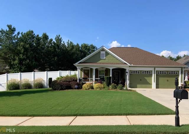 49 Nettlebrook Cv, Dallas, GA 30132 (MLS #8660073) :: The Heyl Group at Keller Williams