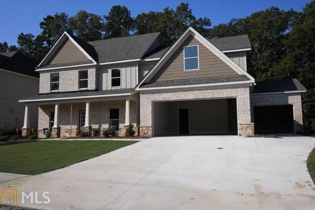 1651 Cobblefield Cir, Dacula, GA 30019 (MLS #8660290) :: The Stadler Group