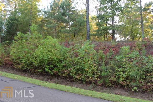 0 Harris Creek Dr Lot 106, Ellijay, GA 30540 (MLS #8661147) :: Bonds Realty Group Keller Williams Realty - Atlanta Partners